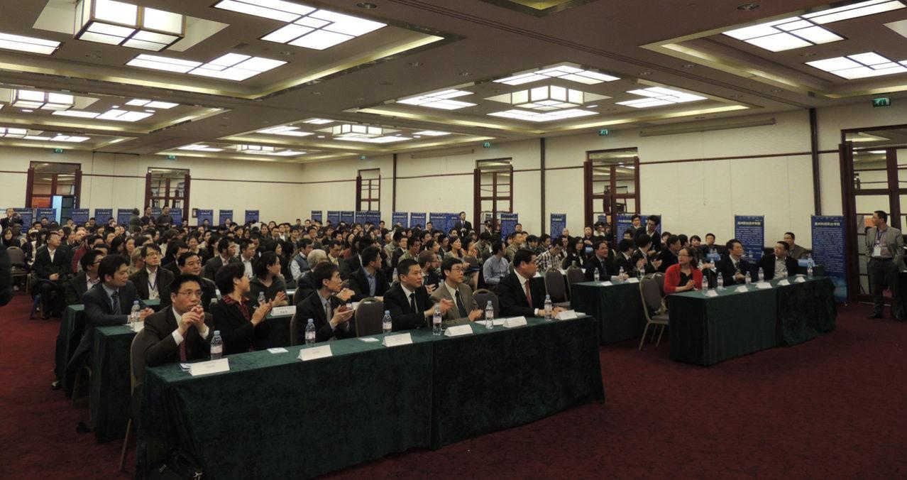 博士生«对话»  中国城镇化及美好乡村发展的成功是中国梦的载体暨西南大学博士人才引进推介会